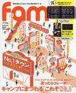 fam  Autumn Issue 20