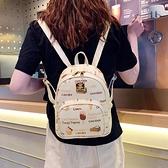皮質後背包超火後背包女小包2021新款韓國夏季時尚皮質可愛少女迷你小背包 雲朵