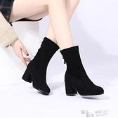 襪靴女短靴粗跟2021秋冬小跟馬丁靴子高跟彈力秋季大碼瘦瘦靴單靴 夏季新品