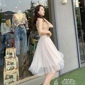 網紗半身裙女夏顯瘦a字裙紗裙蓬蓬裙2020新款中裙超火的仙女短裙  夏季上新