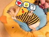 寵物春夏款變身可愛小蜜蜂狗狗泰迪雪納瑞法鬥貓咪比熊幼犬衣服 瑪麗蓮安
