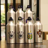 世界杯球迷周邊小禮品酒吧KTV酒店德國巴西法國水壺水杯獎品     時尚教主