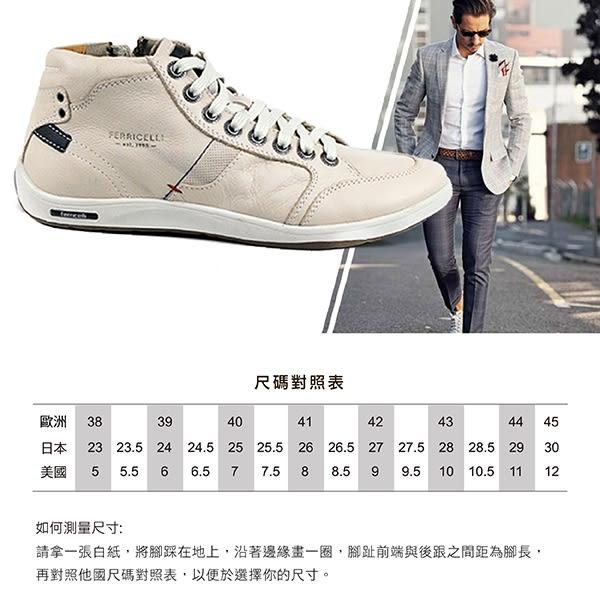 【ferricelli】Freelander神行者綁帶男仕休閒皮鞋  黑色(F51605-BL)