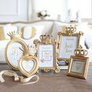 原創浮雕創意北歐相框金色樹脂擺臺3寸6寸7寸像框 子爵皇冠相框 優樂美