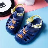 【雙11】男童涼鞋夏季新款寶寶沙灘鞋洞洞鞋防滑兒童果凍涼鞋正韓童鞋免300