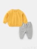兒童長袖套裝嬰兒衣服長袖衛衣長褲套裝春秋嬰幼兒男童寶寶兒童3歲1小童 限時特惠
