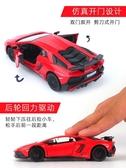 汽車模型1:36小汽車模型仿真擺件合金跑車模型兒童玩具車男孩賽車