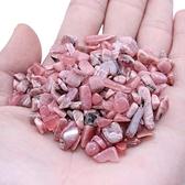 易晶緣天然紅紋石原石碎料水晶碎石能量礦物石頭小顆粒裝飾造景