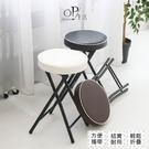 椅子 摺疊椅 餐椅 椅 休閒椅 日式加厚皮質折疊椅 3色任選【OP生活】 台灣現貨 快速出貨