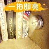 燈 黏貼式LED萬用燈 壁燈 夜燈     【RPE040】-收納女王