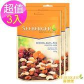【SEEBERGER 喜德堡】黃金梅果綜合3入組 (150g/包)