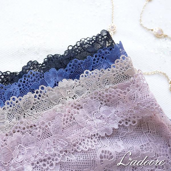 內褲 Ladoore 第三人稱 法式蕾絲精品小褲 (藍)