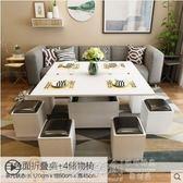 多功能茶几 森亞 小戶型折疊升降茶幾實木餐桌 兩用伸縮多功能儲物簡約茶幾 DF 免運 維多
