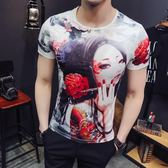 【中秋大降價】2018夏季新款男士冰絲短袖t恤潮韓版社會緊身半袖體?紋身花衣服