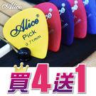 【小麥老師樂器館】彈片 ALICE AP-T (買4送1) 賽鋼 PICK 吉他 撥片 木吉他 移調夾【C20】