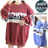 EASON SHOP(GW7592)實拍OVERSIZE撞色拼接不規則字母印花長版長袖T恤裙落肩寬鬆棉女大尺碼連身裙