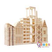 兒童木制積木玩具寶寶嬰兒早教啟蒙益智1-2歲3-6周歲8男孩9女孩