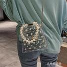 珍珠透明果凍小包包女包新款潮錬條包手提斜背包包百搭ins【全館免運】