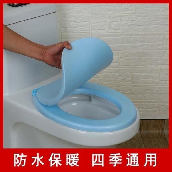 馬桶蓋 輕便軟馬桶蓋家用坐墊座便器軟圈發泡蓋圈通用座圈軟泡沫彩色柔軟