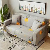 沙發罩 南極人沙發套全包萬能套簡約現代客廳沙發罩巾全蓋沙發墊布藝通用 米蘭街頭