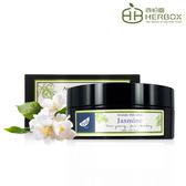 荷柏園Herbox 茉莉植萃體霜 150ml