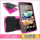 HTC Desire 828 D828w 5.5吋 艾美克羽翼二耐磨版水晶殼 imak 宏達電 Desire 828 透明保護殼 保護套 素材殼可貼鑽
