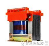 變壓器變壓器220V轉110V100V3000W日本電壓電源轉換器電源電壓 爾碩數位3c