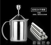奶泡器 手動 咖啡打奶器雙層打奶泡杯304不銹鋼拉花壺打奶 奶泡機  潮流衣舍