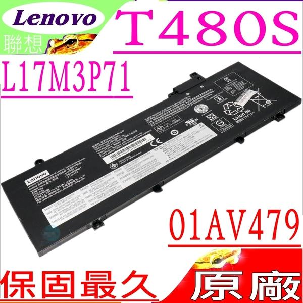 LENOVO T480S 電池(原廠)-聯想 L17L3P71,L17M3P71,L17S3P71,SB10K97620,SB10K97621,01AV478,01AV479
