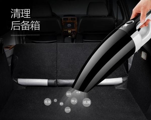 車載吸塵器汽車內車用超強吸力專用強力大功率掌上型兩用迷你小型 樂芙美鞋
