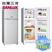 台灣三洋 SANLUX 310公升雙門冰箱 SR-C310B1