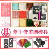 羊毛氈戳戳樂 diy工具材料包手工制作初學者新手套裝創意學生禮物