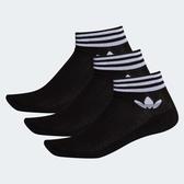 ADIDAS TREFOIL ANKLE SOCK 黑 運動 短襪 運動襪 三雙組 (布魯克林) EE1151