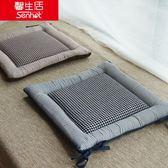日式海綿椅子墊子坐墊學生教室凳子椅墊加厚實木餐椅墊榻榻米座墊『摩登大道』