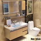 浴室柜組合洗漱台洗手池洗臉盆柜衛生間落地不銹鋼衛浴柜吊柜鏡柜»»- 維科特