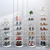 鞋櫃歐式鐵藝鞋架經濟型家用多層收納鞋櫃客廳宿舍防塵門外簡易鞋架 【母親節特惠】