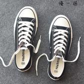 男鞋低筒帆布鞋男女韓版情侶繫帶休閒鞋
