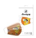 涼感口罩-台灣+0回來了 單片獨立包裝 10入/盒
