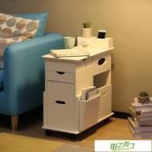 沙發邊櫃 沙發邊櫃多功能扶手櫃客廳邊桌簡約現代墻角櫃帶輪小茶幾移動茶桌 【快速出貨】