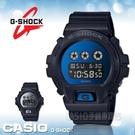 CASIO 卡西歐 手錶專賣店   G-SHOCK DW-6900MMA-2 炫目電子男錶 樹脂錶帶 藍色鏡面錶盤