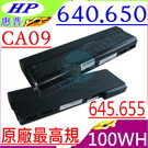 HP CA09 電池(原廠最高規)-CA06XL,640 G0,640 G1,645 G0,645 G1,650 G0,650 G1,655 G0,655 G1,CA06,HSTNN-DB4Z