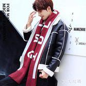 圍巾 新款男士針織毛線圍巾歐美撞色字母保暖圍脖年輕人 QQ10995『MG大尺碼』