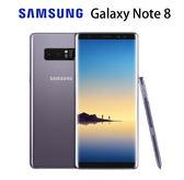 三星 SAMSUNG Galaxy Note 8  6.3吋 6G/64G  贈延保卡+玻保[24期零利率]