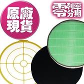【LG原廠耗材】24期零利率 大龍捲蝸牛 空氣清淨機 全配濾網組合包