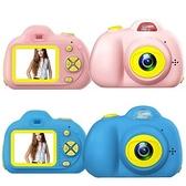 【3期零利率】全新 YT-05兒童相機 1280X720 錄影高畫質 錄影/照相 附掛繩 拍照相框特效