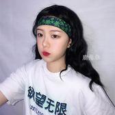 運動髮帶 夏季運動頭帶韓國頭飾品男女跑步吸汗頭巾個性寬邊束發帶街舞頭套 鹿角巷