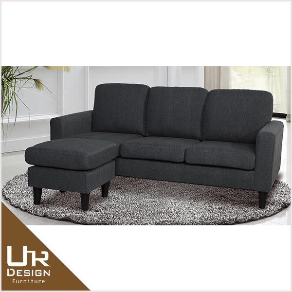 簡約北歐風奧斯卡鐵灰色布三人位L型沙發(18Z06/179-1)