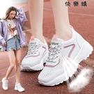 【快樂購】運動鞋老爹鞋學生百搭小白鞋子