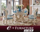 『 e+傢俱 』AC14 奈拉 Nylah 新古典 精緻雕花 手工貼箔 餐椅 | 椅子 | 單椅 可訂做