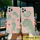 【萌萌噠】iPhone11 Pro XR Xs Max 7 8 plus SE2 新款閃粉果凍 彩繪浮雕 恐龍 小熊 全包軟殼 手機殼